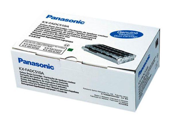Драм-юнит Panasonic KX-FADС510A(7) цветной для KX-MC6010/6015/6020/6040/6255/6260