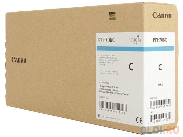 Картридж CANON PFI-706C синий для imagePROGRAF 8300/8300S/8400/9400/9400S