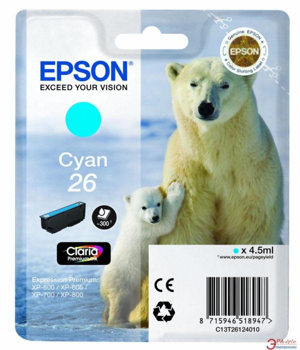 Картридж EPSON T26124010 синий стандартный для XP-600/700/800