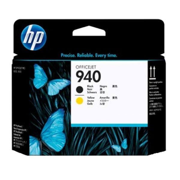 Картридж HP C4900A № 940 черная и желтая печатающие головки