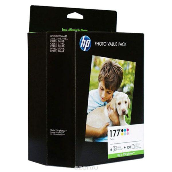 Картридж HP C8771/2/3/4/5/21 набор 6 картриджей + бумага 21мл