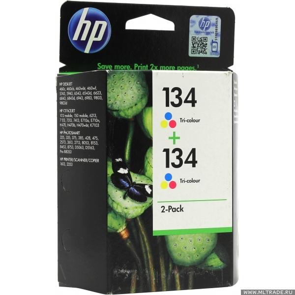 Картридж HP C9363HE*2шт №134 черный для 6543/5743/5740/6843/PS 8153/8453