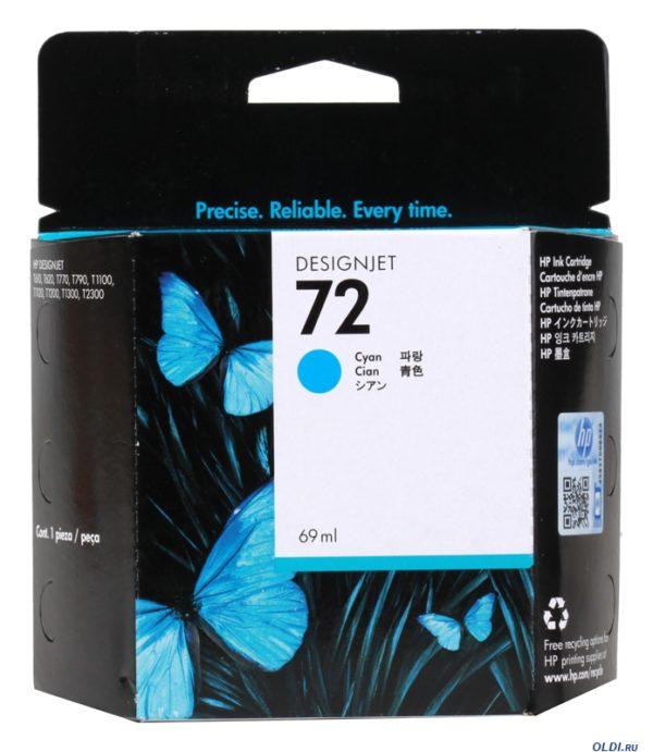 Картридж HP C9398A №72 синий для T1100ps, 69 мл
