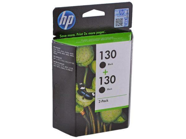 Картридж HP C9504HE №130 C8767HE*2шт. черный для DeskJet 5743/6543/6843