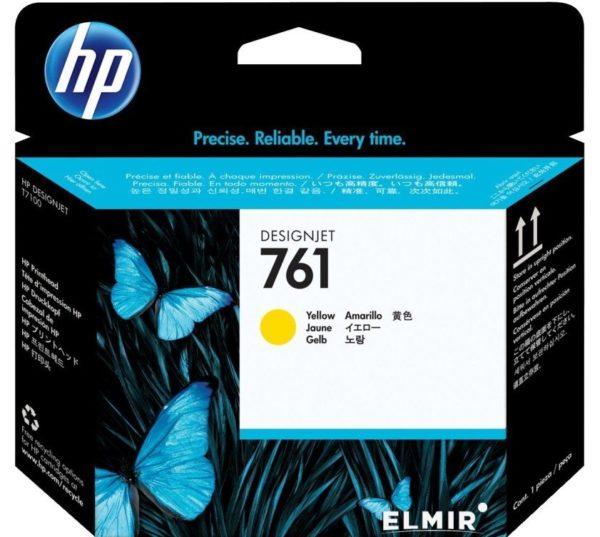 Печатающая головка HP CH645A №761 желтый для Designjet T7100