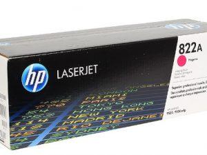 Драм-картридж HP C8563A малиновый для Color LJ 9500/9500mfp