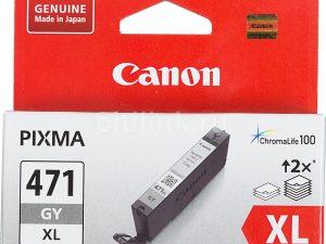 Картридж CANON CLI-451XLGY серый увеличенный для PIXMA iP7240/MG6340