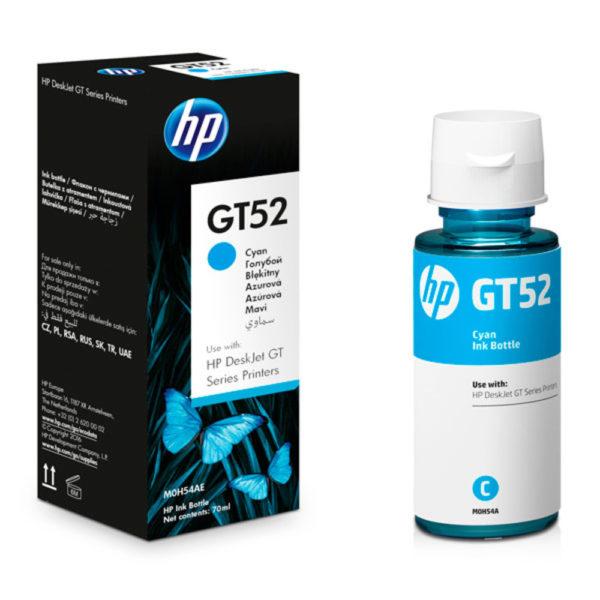 Чернила HP M0H54AE GT51XL голубой для GT5810/5820